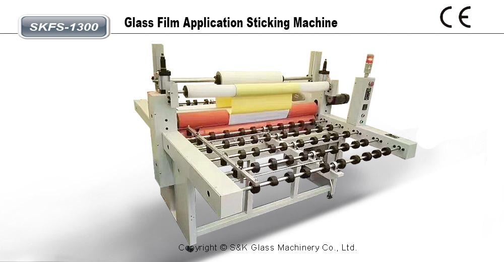 全自动玻璃贴膜机