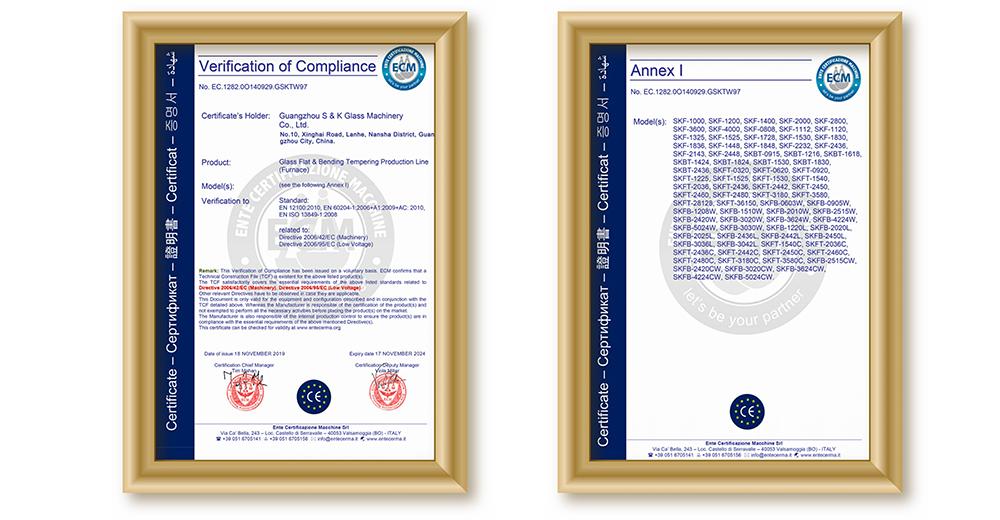 钢化炉CE证书